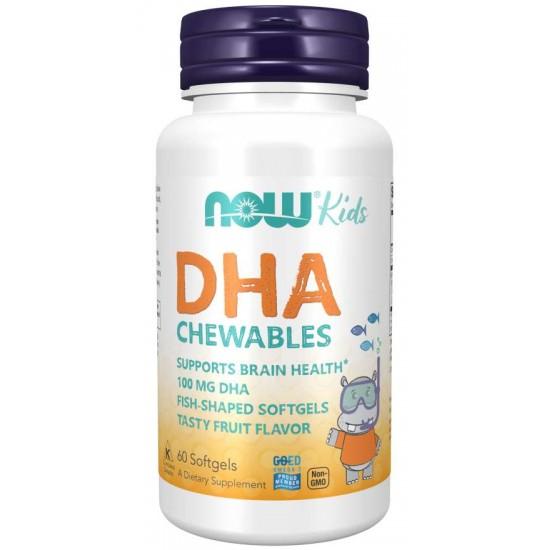 DHA 100 mg Kid's Chewable - 60 Softgels